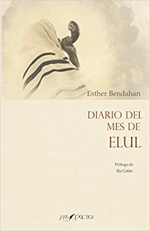 Diario del mes de Elul
